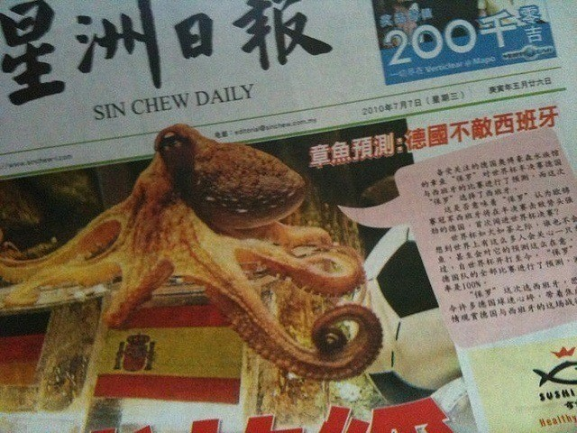 Paul the octopus in an Asian newspaper